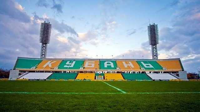 Футбольную «Кубань» предупредили о несостоятельности